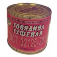 Говядина ОРША тушеная первый сорт ГОСТ 32125 - 2013