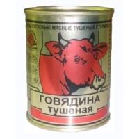 Тушенка Говяжья Беларусь Береза ГОСТ Москва и МО