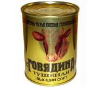 Тушенка Говяжья Беларусь (Калинковичи) ГОСТ 5284-84 (ГОСТ 32125-2013) высший сорт Москва и МО
