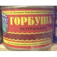 Горбуша консервированная Корсаков Южно-сахалинский рыбозавод 245 г