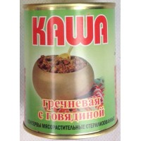 Каша гречневая с говядиной Беларусь ГОСТ (Калинковичи) Москва и МО