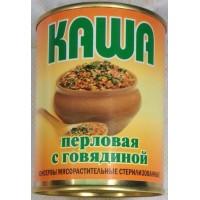 Каша перловая с говядиной Беларусь ГОСТ Калинковичи Москва и МО