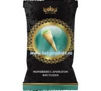 Царь холод мороженое с ароматом фисташки