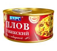Плов «Барс» узбекский с говядиной, 325г