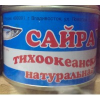 Сайра Дальморепродукт Владивосток 245 г