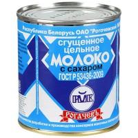 Сгущенное молоко Рогачевский молочноконсервный комбинат Москва и МО