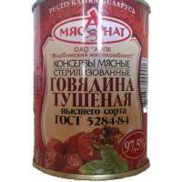 Тушенка Говяжья Беларусь Жлобин ГОСТ Москва и МО