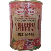 Тушенка свинная (Жлобин) ГОСТ Москва и МО