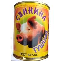Тушенка свинная Беларусь (Калинковичи) ГОСТ Москва и МО